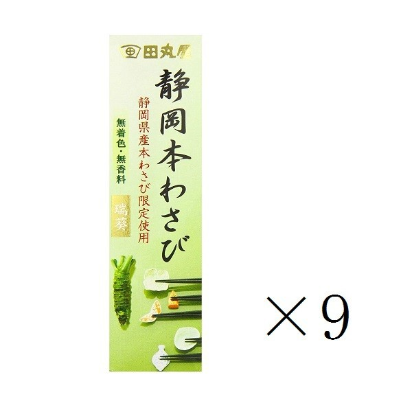 まとめ買い 田丸屋本店 静岡本わさび 瑞葵 42g×9個