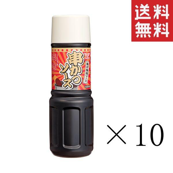 ハグルマ 串かつソース 500ml×10本 JAS特級 ペットボトル 大容量 業務用 まとめ買い 送料無料