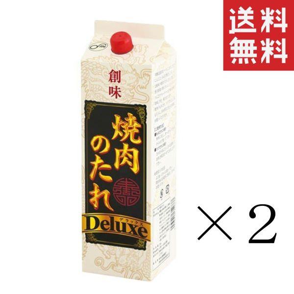 創味食品 焼肉のたれ デラックス 2kg(2000g)×2本 まとめ買い 業務用 調味料 焼肉 炒め物 送料無料