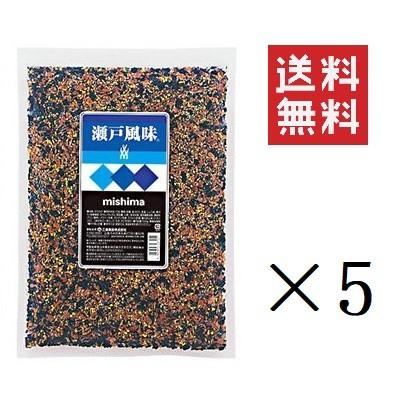 三島食品 瀬戸風味 500g×5個 ふりかけ トッピング 業務用 大容量 まとめ買い 送料無料