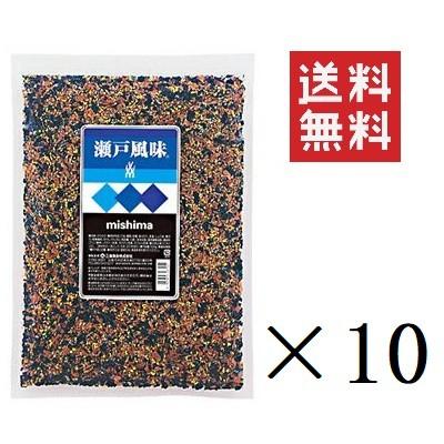 三島食品 瀬戸風味 500g×10個 ふりかけ トッピング 業務用 大容量 まとめ買い 送料無料