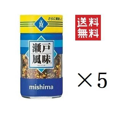 三島食品 瀬戸風味 45g×5個 ふりかけトッピング 瓶 まとめ買い 送料無料
