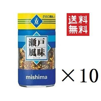 三島食品 瀬戸風味 45g×10個 ふりかけトッピング 瓶 まとめ買い 送料無料
