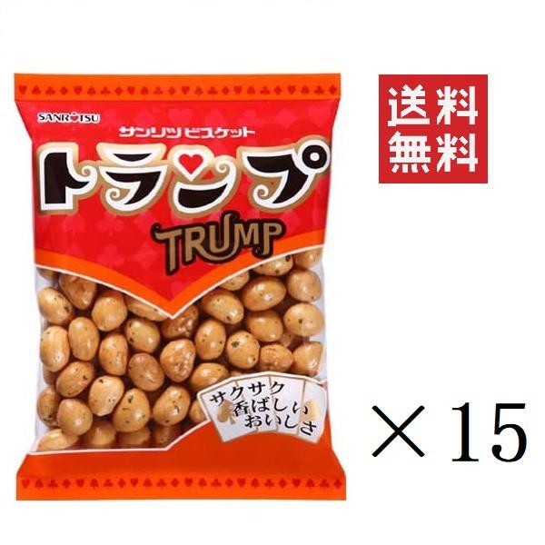 三立製菓 トランプ 105g×15個 袋 ロングセラー まとめ買い 送料無料