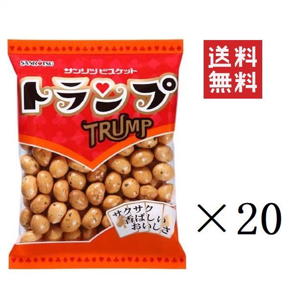 クーポン配布中!! 三立製菓 トランプ 105g×20個 袋 ロングセラー まとめ買い 送料無料
