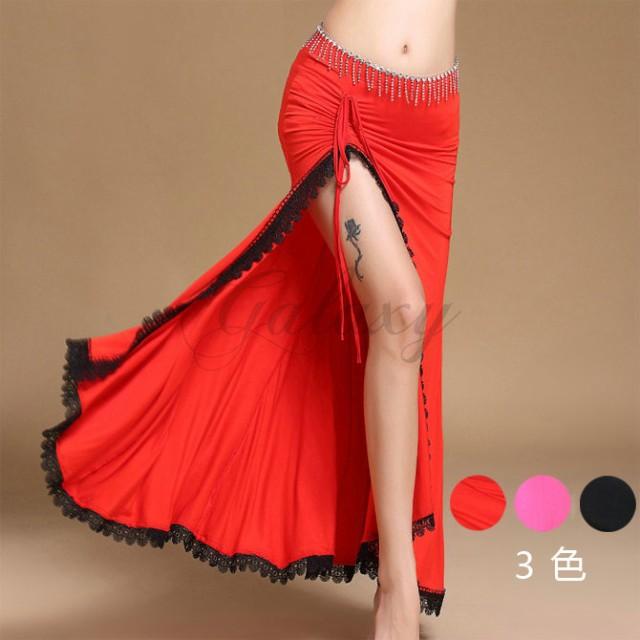 ベリーダンス 社交ダンス 3色 ロング スカート レッスン着 練習服 舞台 演出 ステージ ダンス衣装 vfq631