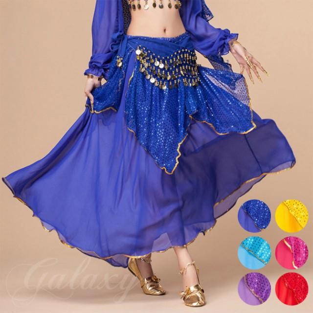 ベリーダンス 社交ダンス インドダンス 6色 ロング スカート レッスン着 練習服 舞台 ダンス衣装 vfq-6033