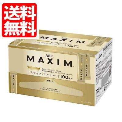 【送料無料(一部地域を除く)】AGF マキシム スティック 100本×6箱