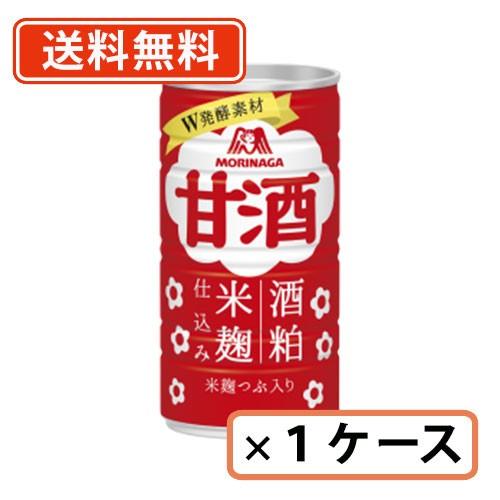 【送料無料(一部地域を除く)】森永 甘酒 190g缶×30本入