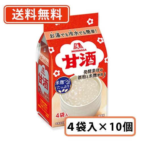 森永 甘酒 フリーズドライ 4袋×10個(10個入×1ケース) あま酒 あまざけ 美容 米麹 麹 栄養 酒粕
