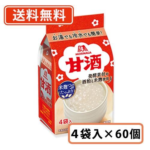 森永 甘酒 フリーズドライ 4袋×60個(10個入×6ケース) あま酒 あまざけ 美容 米麹 麹 栄養 酒粕