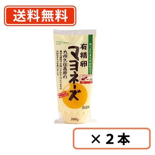 創健社 有精卵マヨネーズ 300g×2本