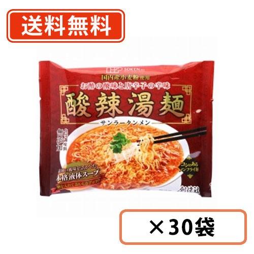 【送料無料(一部地域を除く)】創健社 酸辣湯麺 (サンラータンメン) 111g×30袋