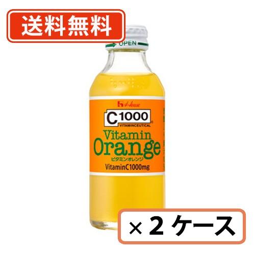 【送料無料(一部地域を除く)】ハウスウエルネスフーズ C1000 ビタミンレモンオレンジ 140ml×60本(30本入×2)