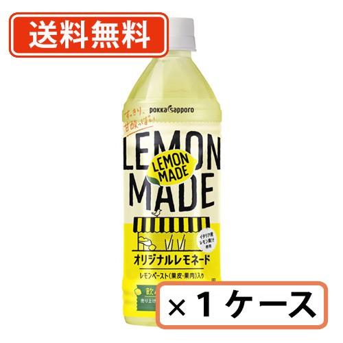 ポッカサッポロ LEMON MADE オリジナルレモネード 500ml×24本