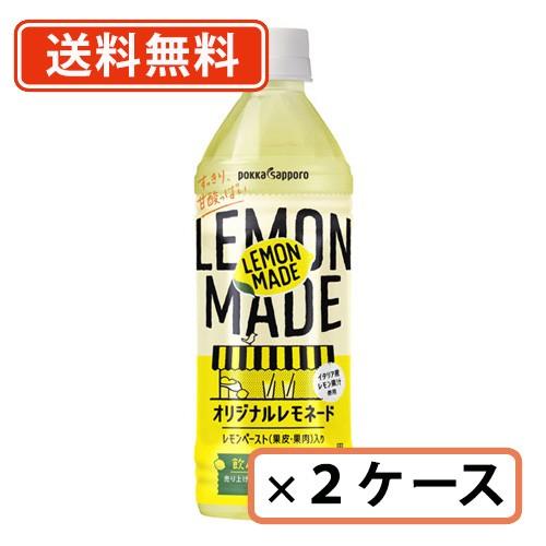 ポッカサッポロ LEMON MADE オリジナルレモネード 500ml×24本×2ケース