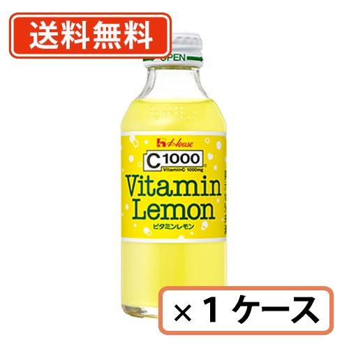 ハウスウェルネス C1000ビタミンレモン 140ml×30本