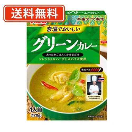 【送料無料(一部地域を除く)】 いなば食品 常温でおいしい グリーンカレー 170g×30個