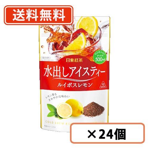 【送料無料(一部地域を除く)】日東紅茶 水出しアイスティー ルイボスレモン ティーバッグ(30g×10袋)×24個