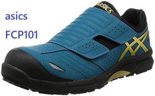 安全靴 アシックス ウィンジョブ FCP101 イエロー×ブラック 在庫限り(fcp101,0490)