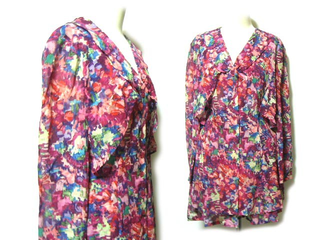 NICOLE「Mariko Rohga」エレガントアートドレープセットアップスーツ (elegant drape set up suit) ジャケット スカー 044433