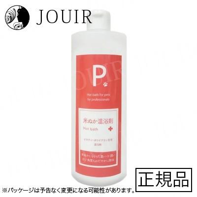 P. ピードット 米ぬか温浴剤 500ml