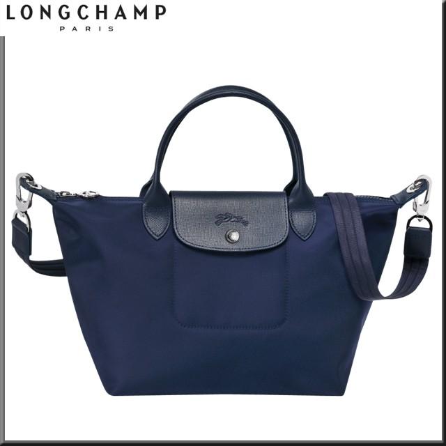 440b7b5ce22 Longchamp Long Handle Medium Size.Longchamp Longchamp Medium Sized ...