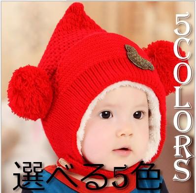 代引不可 とんがりニット帽 くまさんの帽子 ニット帽 ベビー帽子 ボンボン付きの帽子 ベビー帽子 キッズ帽子 子供帽子 秋冬用帽