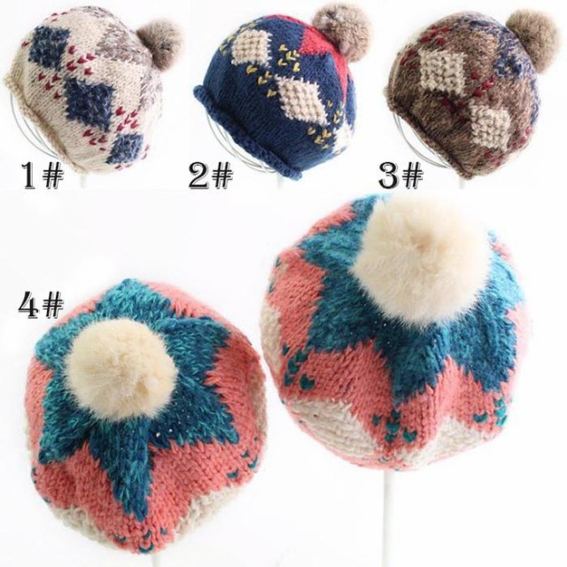 代引不可 ボンボン付き帽子 かわいい帽子  男の子用 ニット帽子 女の子用ニット帽子 ニット帽 ベビー帽子 キッズ帽子 子供帽子
