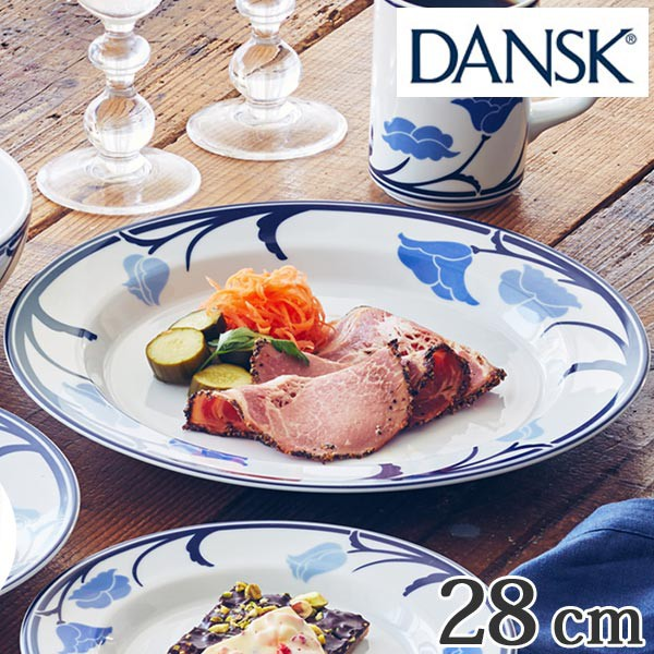 ダンスク DANSK ディナープレート 28cm チボリ 洋食器 ( 食洗機対応 )