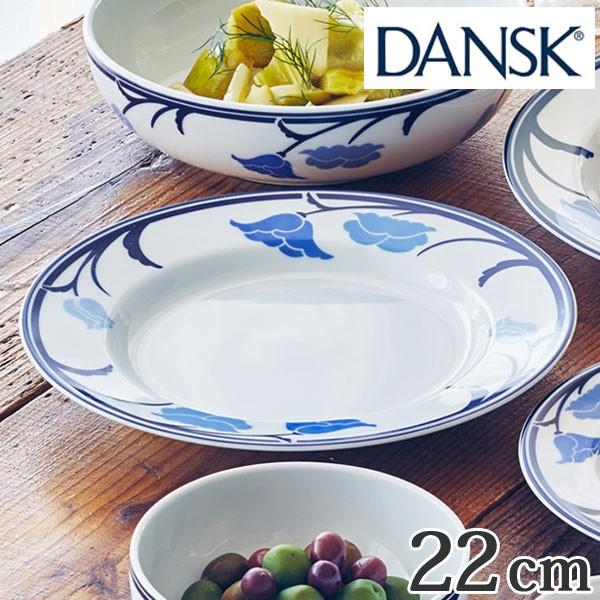 ダンスク DANSK サラダプレート 22cm チボリ 洋食器 ( 食洗機対応 )