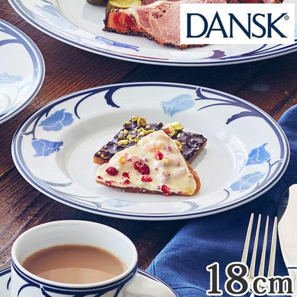 ダンスク DANSK パンプレート 18cm チボリ 洋食器 ( 食洗機対応 )