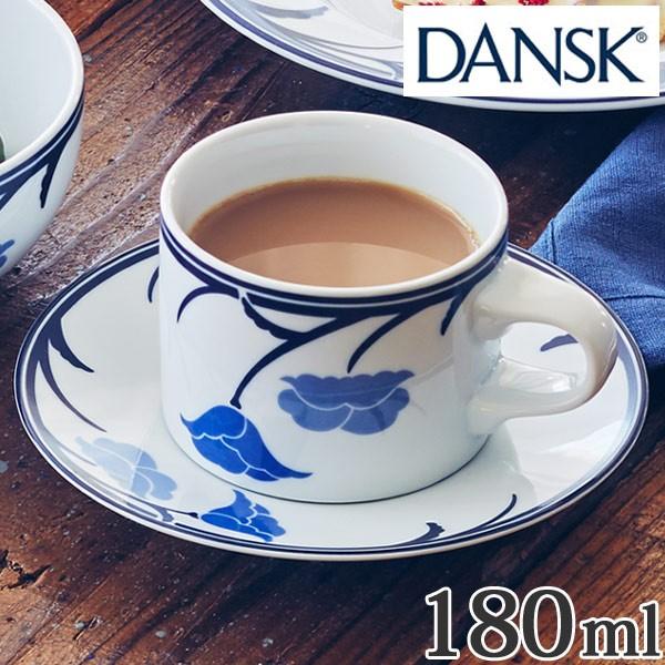 ダンスク DANSK コーヒーカップ ソーサー 180ml チボリ 洋食器 ( 食洗機対応 )