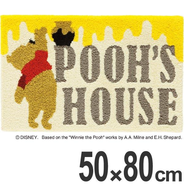 玄関マット 室内 スミノエ くまのプーさん ハニールームマット 50×80cm ( プーさん )