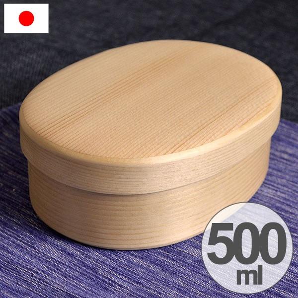 曲げわっぱ 弁当箱 日本製 エゾ松 一段 500ml 木製 仕切り付き ( 送料無料 お弁当箱 わっぱ弁当 ランチボックス 国産 小判型 ワ