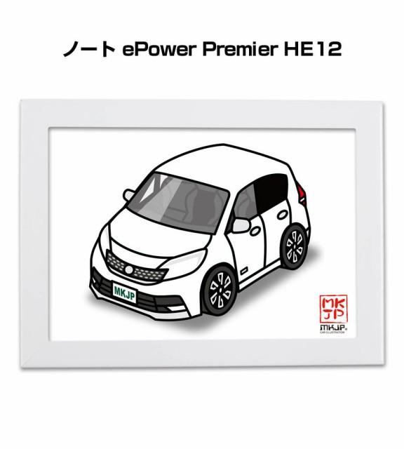 MKJP イラストA5 フレーム付き ニッサン ノート ePower Premier HE12 送料無料