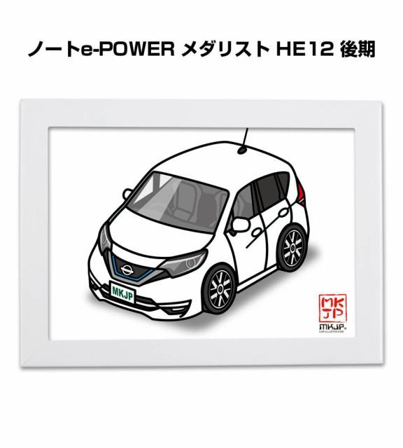 MKJP イラストA5 フレーム付き ニッサン ノートe-POWER メダリスト HE12 後期 送料無料