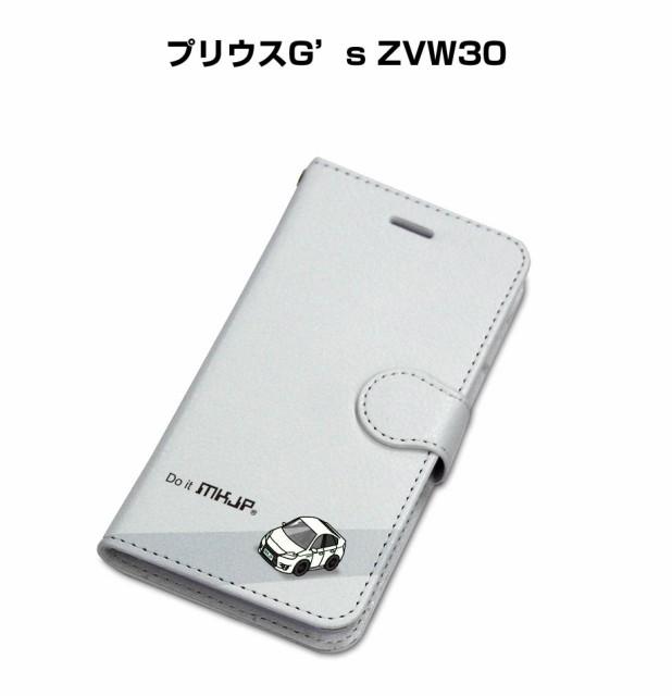 MKJP iPhoneケース スマホケース 手帳タイプ トヨタ プリウスG s ZVW30 送料無料