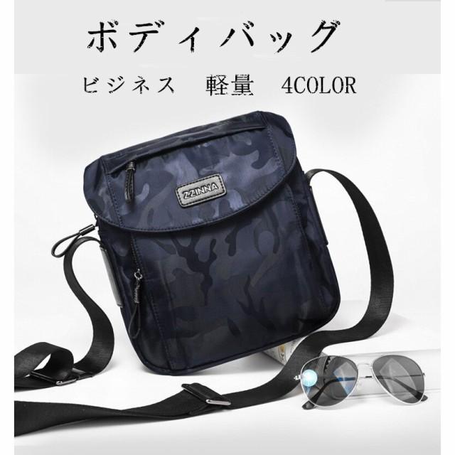 ced3f3b37b49 メンズ ワンショルダーバッグ ボディバッグ 斜めがけ 帆布 ビジネス カジュアル 鞄 バッグ