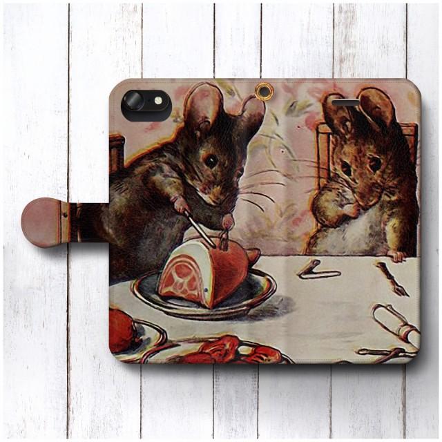iPhone6sPlus ケース スマホケース 手帳型 絵画 全機種対応 ケース 人気 あいふぉん ビアトリクスポター ピーターラビット 二匹のねずみ