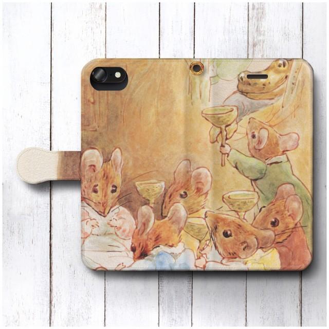 iPhone5 ケース iPhone5s スマホケース 手帳型 絵画 全機種対応 ケース 人気 TPU レザー ケース 丈夫 耐衝撃 ピーターラビット パーティ