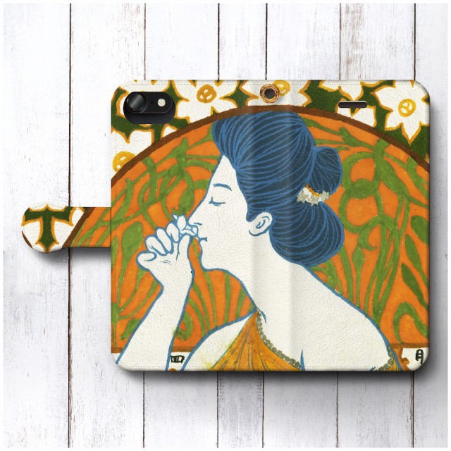スマホケース 手帳型 橋口五葉 花の香をかぐ女 絵はがき 全機種対応 ケース かわいい 絵画 最新 レザー 個性的 新型