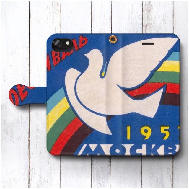 iPhoneX ケース iPhoneXS スマホケース 手帳型 全機種対応 ケース おしゃれ 人気 ケース 絵画 マッチボックスラベル 北欧デザイン レト