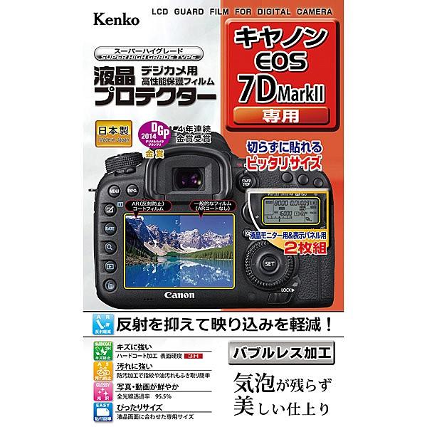 ケンコー・トキナー [KLP-CEOS7DM2] デジタル一眼レフカメラ用液晶プロテクター Canon EOS 7D Mark II用
