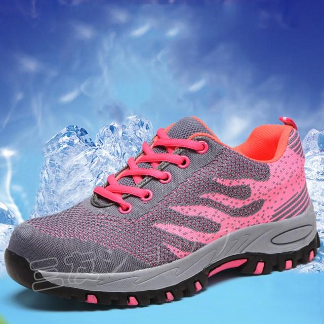 女性用安全靴 安全靴 おしゃれ レディース 作業靴 つま先保護先芯入 踏み抜き防止 滑りにくい 通気性 安い 作業用品 スニーカー 22.5-25c