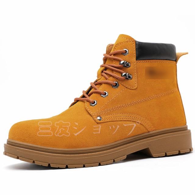 新品 安全靴 ブーツ ハイカット おしゃれ メンズ レディース 夏 冬 大きいサイズ 踏み抜き防止 軽量 作業用品 スニーカー つま先保護 作