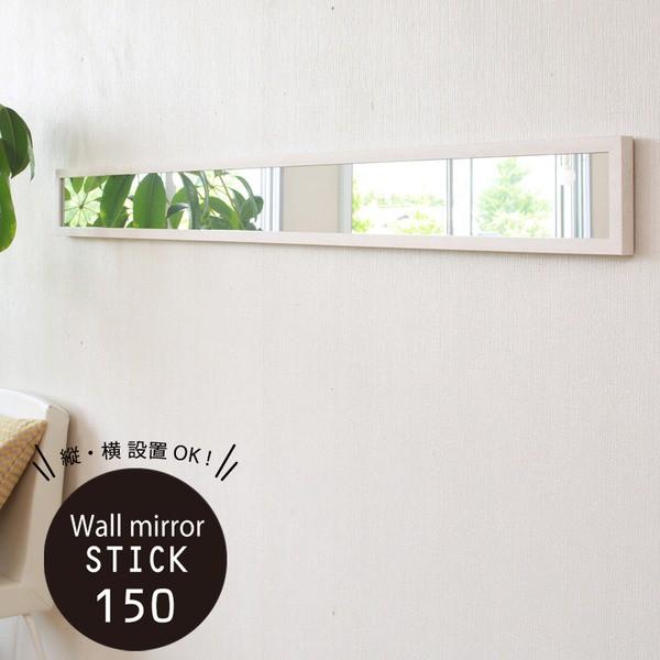 姿見ミラー オーク突板の木枠が高級感を演出するウォールミラー スタンドミラー 在庫有り 幅30cm高さ150cm