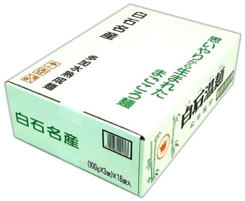 松田 クラウン白石温麺 (100g×3)×18袋