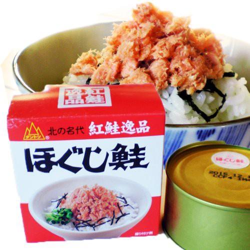 北海道 鮭フレーク(紅鮭逸品 ほぐし鮭)(190g)