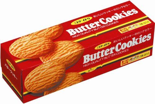 イトウ バタークッキー 箱 15枚 ×12個